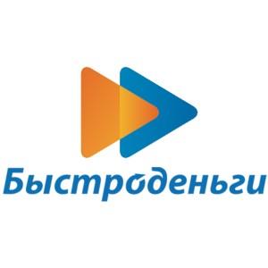 Микрозаймы курск онлайн займы под залог птс магнитогорск