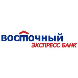 В каком банке барнаула можно взять потребительский кредит потребительский кредит форма кредита